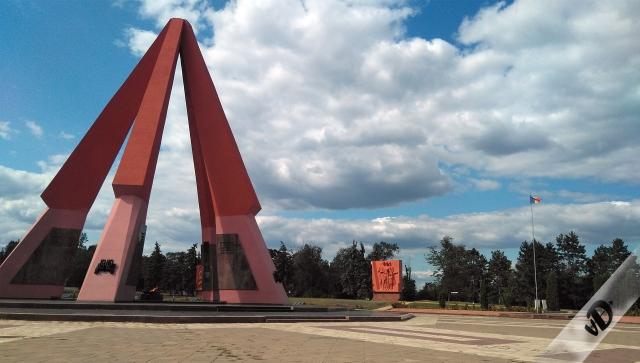 16. Memorial