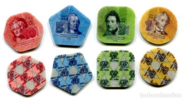 24. Monedas