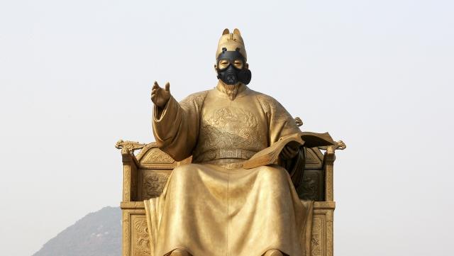 8. Corea del Sur -King Sejong-